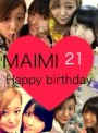 Maimi Sightings for February 7th