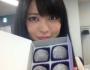 """Blog update: """"Nagoya→Osaka(>_<)"""""""