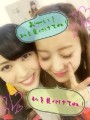 """Blog update: """"Results~!!(^O^)"""""""