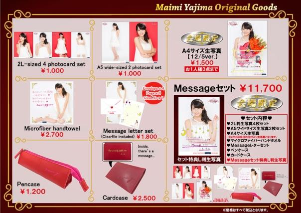 20141205_yajimamaimi_en