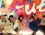 "Blog update: ""Niigata~♪( ´θ`)ノ"""